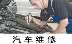 上海车辆故障该怎么寻求帮助