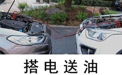 上海汽车半路没油了怎么办
